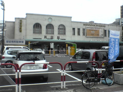両国駅(旧駅舎)